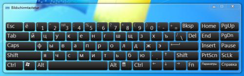 bildschirmtastatur russisch
